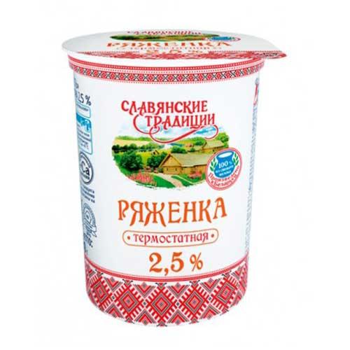 Ряженка «Славянские традиции» 2,5% 380 г термостатная