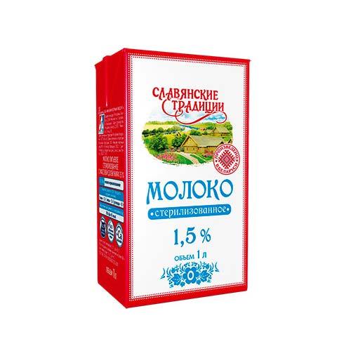 Молоко стерилизованное «Славянские традиции» 1,5% 1 л