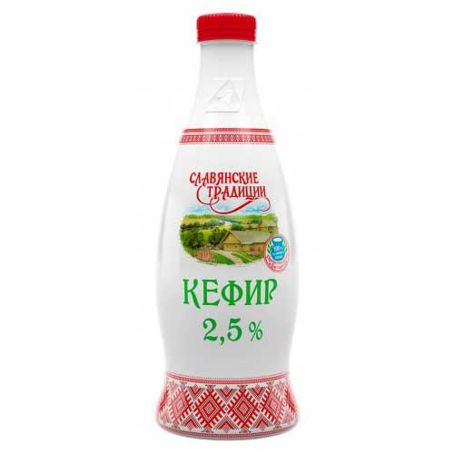 Кефир «Славянские традиции» 2,5% 900 г