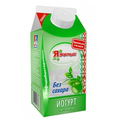 Йогурт «Я вкусный» 1,5% питьевой с бифидобактериями без сахара