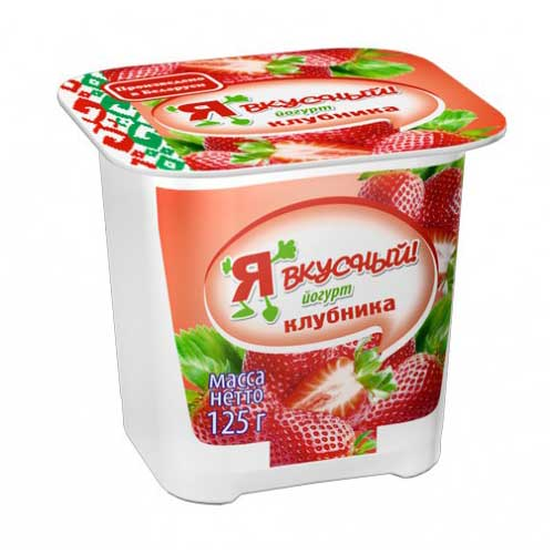 Йогурт «Я вкусный» 2,5% 125 г с наполнителем «клубника»