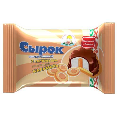 Сырок глазированный 20% 40 г с печеньем и карамелью