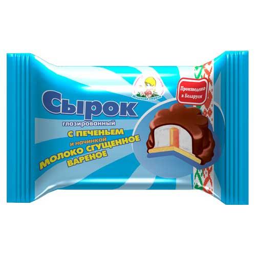 Сырок глазированный 20% 40 г с печеньем и сгущенным молоком