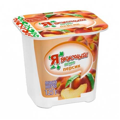 Йогурт «Я вкусный» 2,5% 125 г с наполнителем «персик»
