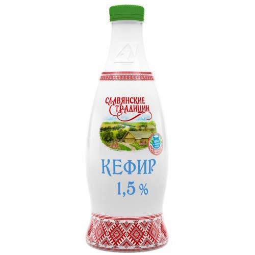 Кефир «Славянские традиции» 1,5% 900 мл