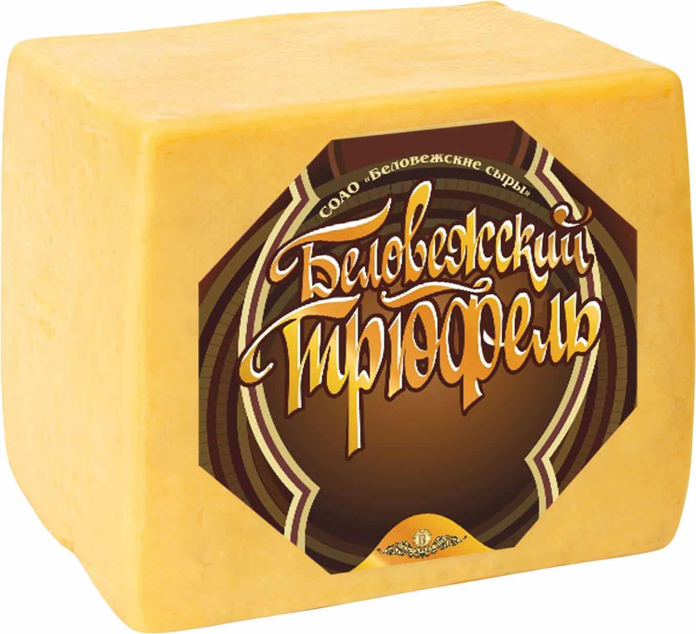 Сыр Беловежский трюфель классический 40%