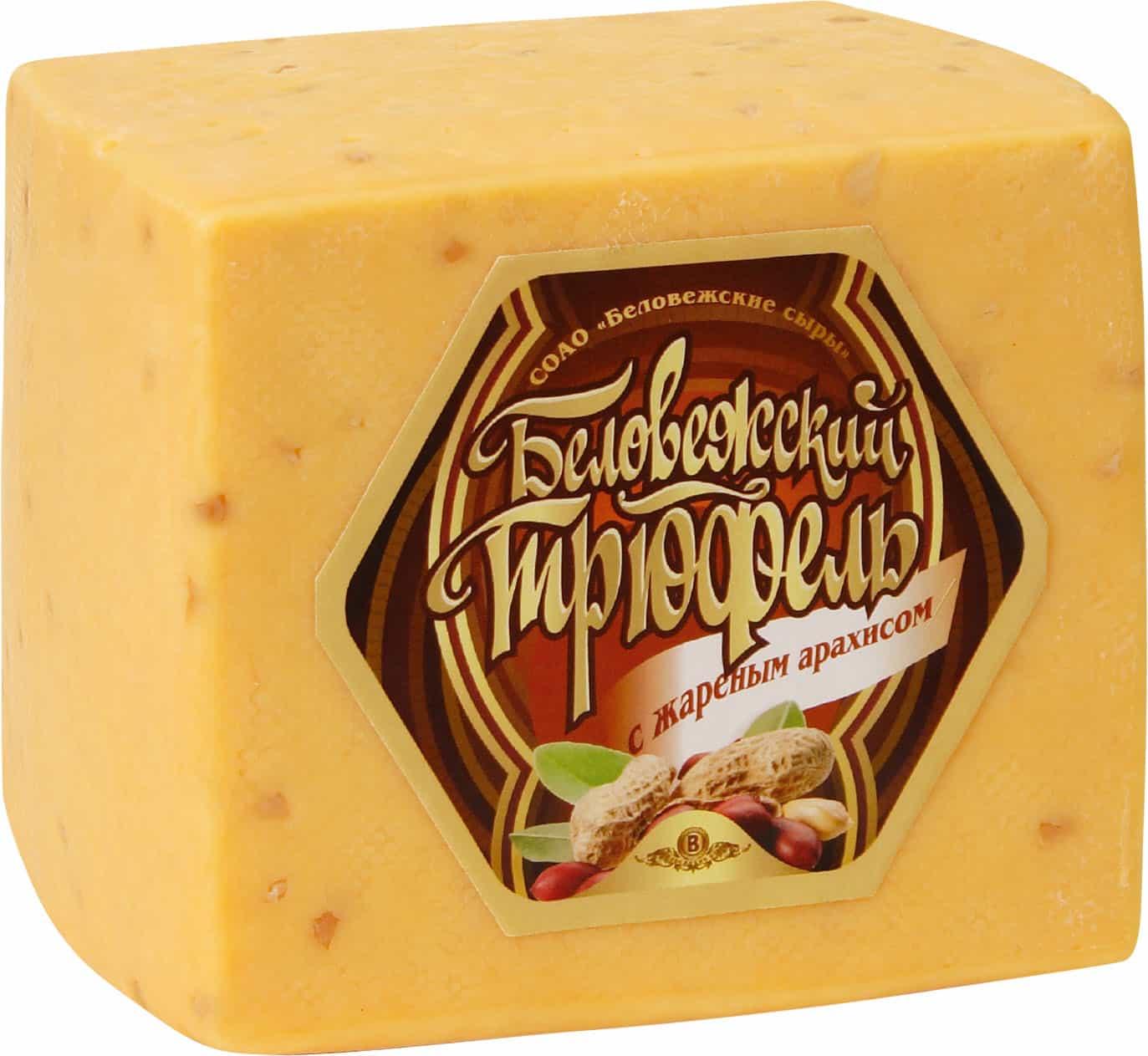 Сыр Беловежский трюфель с жареным арахисом 40%