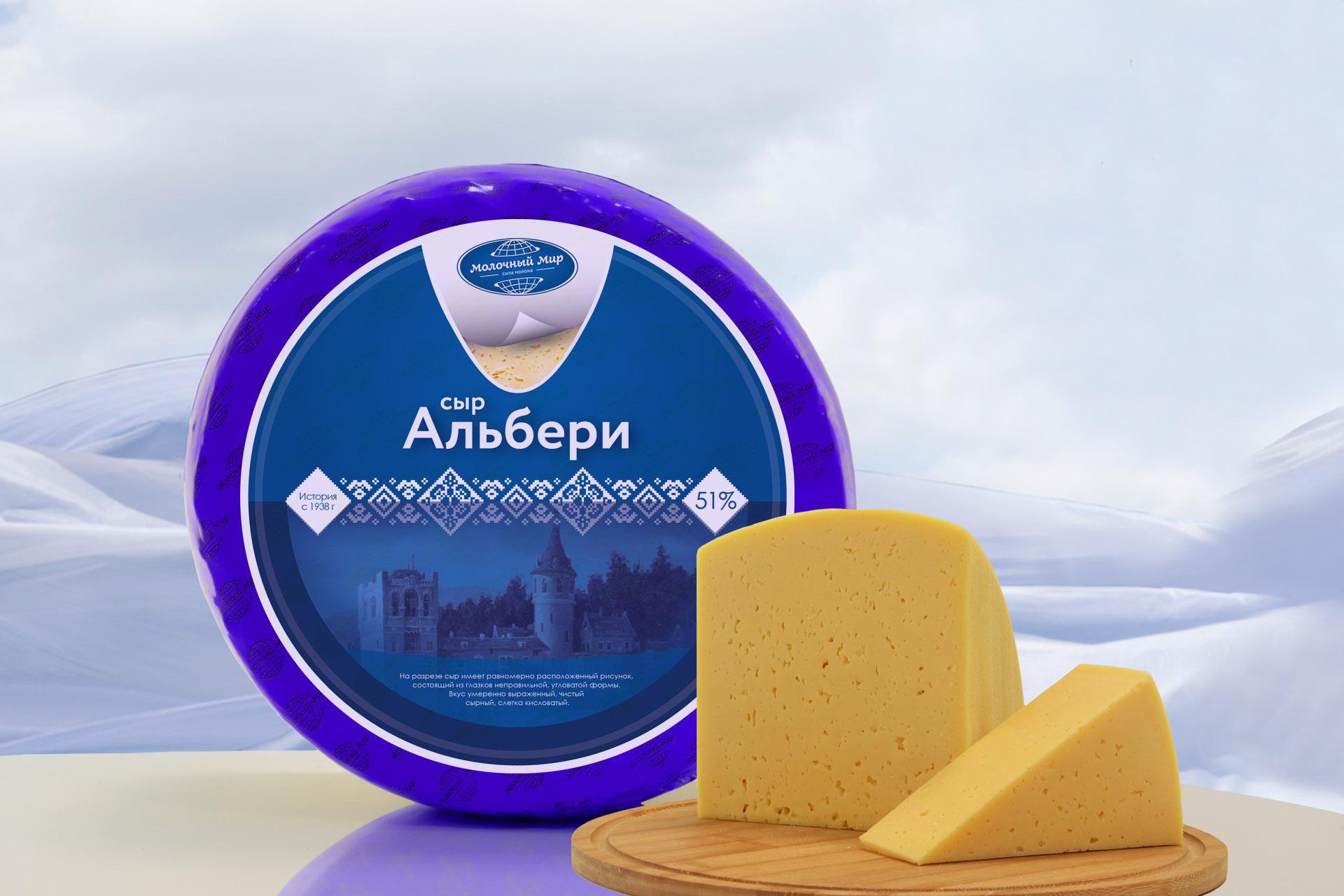 Сыр «Альбери» 51% Молочный Мир