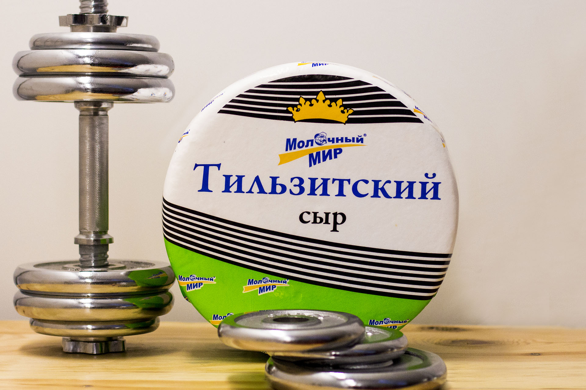 Сыр «Тильзитский» 50% Молочный Мир