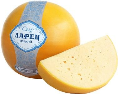 Сыр Ларец Легкий 30% Бобров