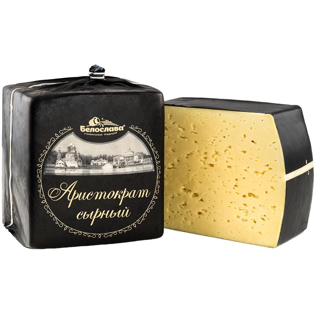 Сыр «СЫРНЫЙ АРИСТОКРАТ» С АРОМАТОМ ТОПЛЕНОГО МОЛОКА брус малый