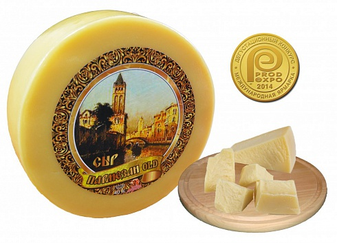 Сыр «Пармезан OLD»