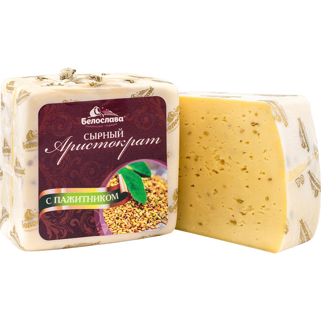 Сыр «СЫРНЫЙ АРИСТОКРАТ» С ПАЖИТНИКОМ