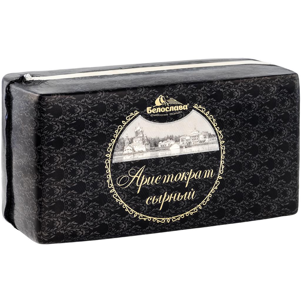 Сыр «СЫРНЫЙ АРИСТОКРАТ» С АРОМАТОМ ТОПЛЕНОГО МОЛОКА