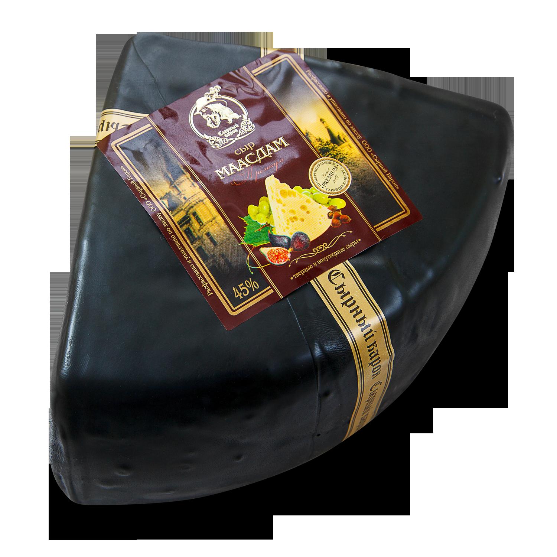 Сыр Маасдам Премиум 45%