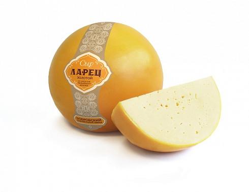 Сыр Ларец Золотой Топлёное Молоко 50% Бобров