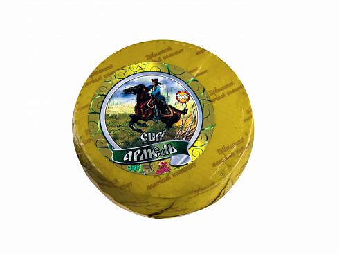 Сыр «Армель» с пажитником 50%