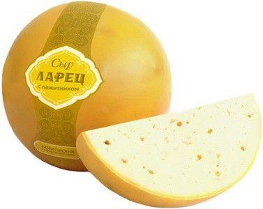 Сыр Ларец с пажитником 50% Бобров