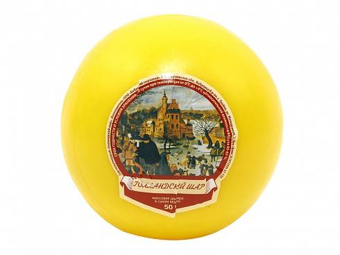 Сыр Голландский шар 50% Бобров