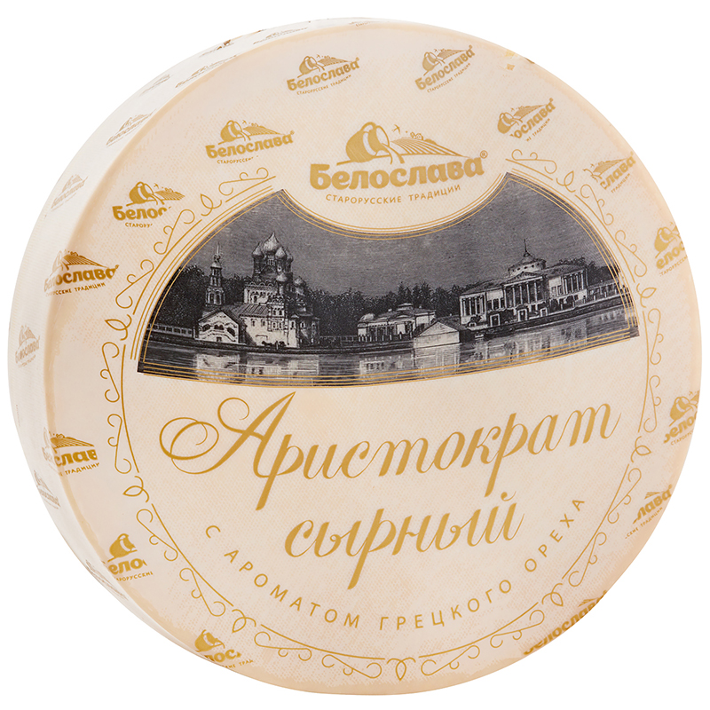 Сыр «СЫРНЫЙ АРИСТОКРАТ» С АРОМАТОМ ГРЕЦКОГО ОРЕХА