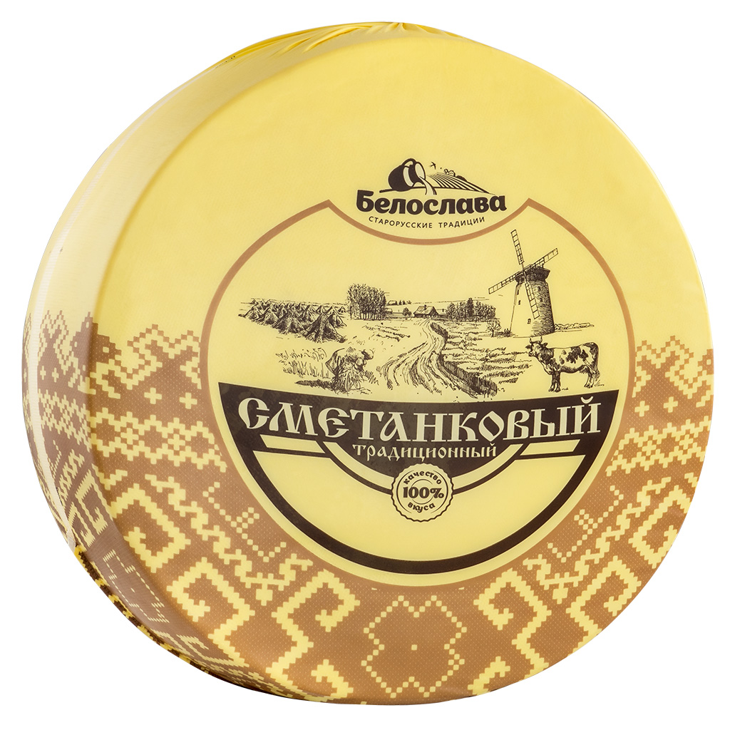 Сыр «СМЕТАНКОВЫЙ ТРАДИЦИОННЫЙ»