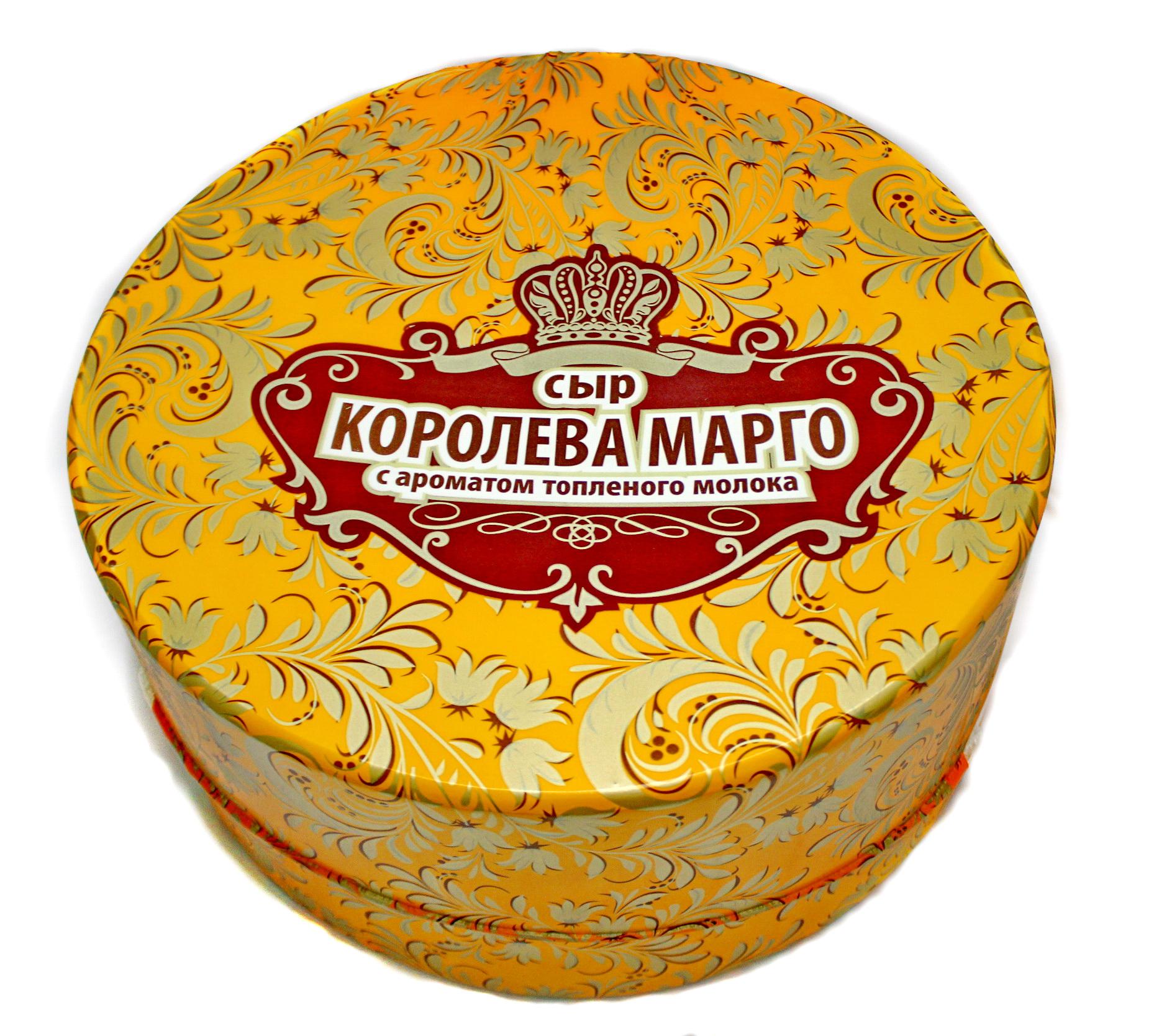 Сыр «Королева Марго» с ароматом топленого молока 50%