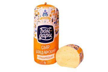 Сыр «Бондарский классический» 45%