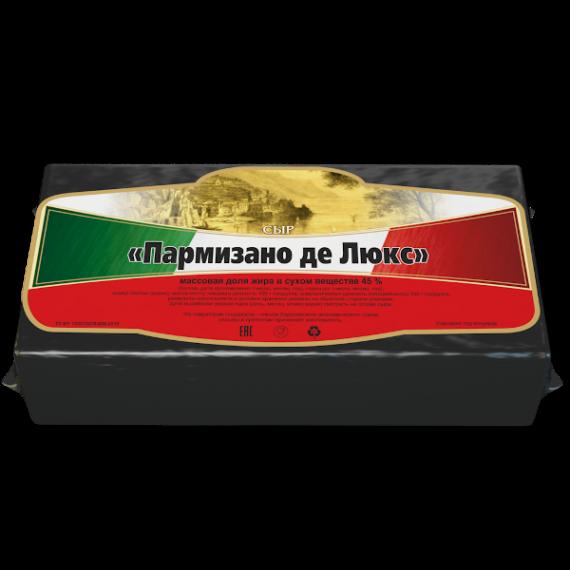 Сыр «Пармизано де Люкс» 45%
