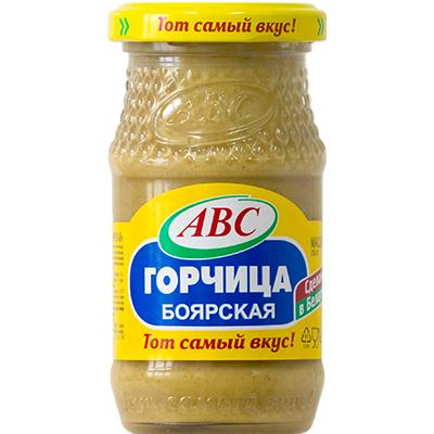 Горчица пищевая «Боярская»
