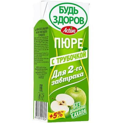 Пюре с трубочкой «Будь здоров» яблоко