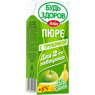 Пюре с трубочкой «Будь здоров» яблоко-банан