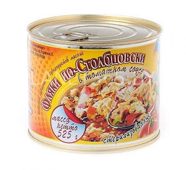 Фляки «По-столбцовски в томатнос соусе»