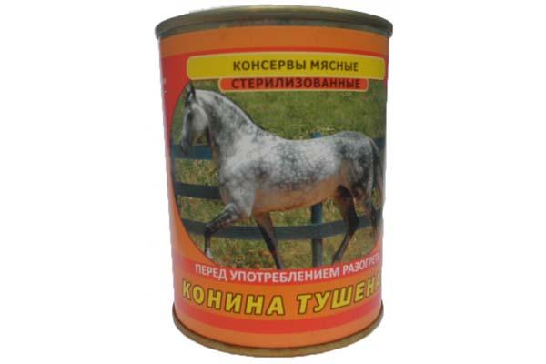 Конина тушеная Калинковичи