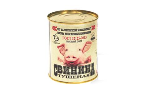 Консервы «Свинина тушеная» ГОСТ 32125-2013